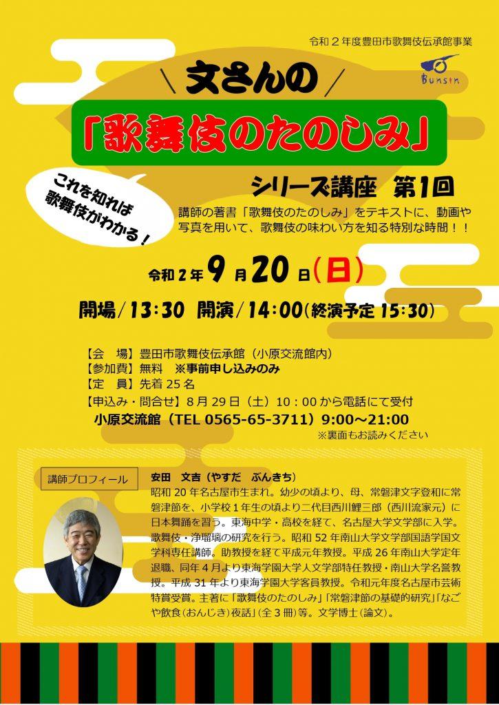 市 コロナ 豊田 新型コロナウイルス感染症に関する事業者への支援|豊田市